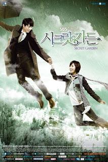 مسلسل Secret Garden كوري فيلم مسلسلات أفلام كورية تركيو أجنبية مترجمة