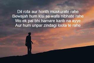 2 line bewafa shayari in hindi