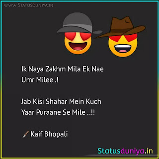 heart touching dosti status in hindi with images Ik Naya Zakhm Mila Ek Nae Umr Milee .!  Jab Kisi Shahar Mein Kuch Yaar Puraane Se Mile ..!!