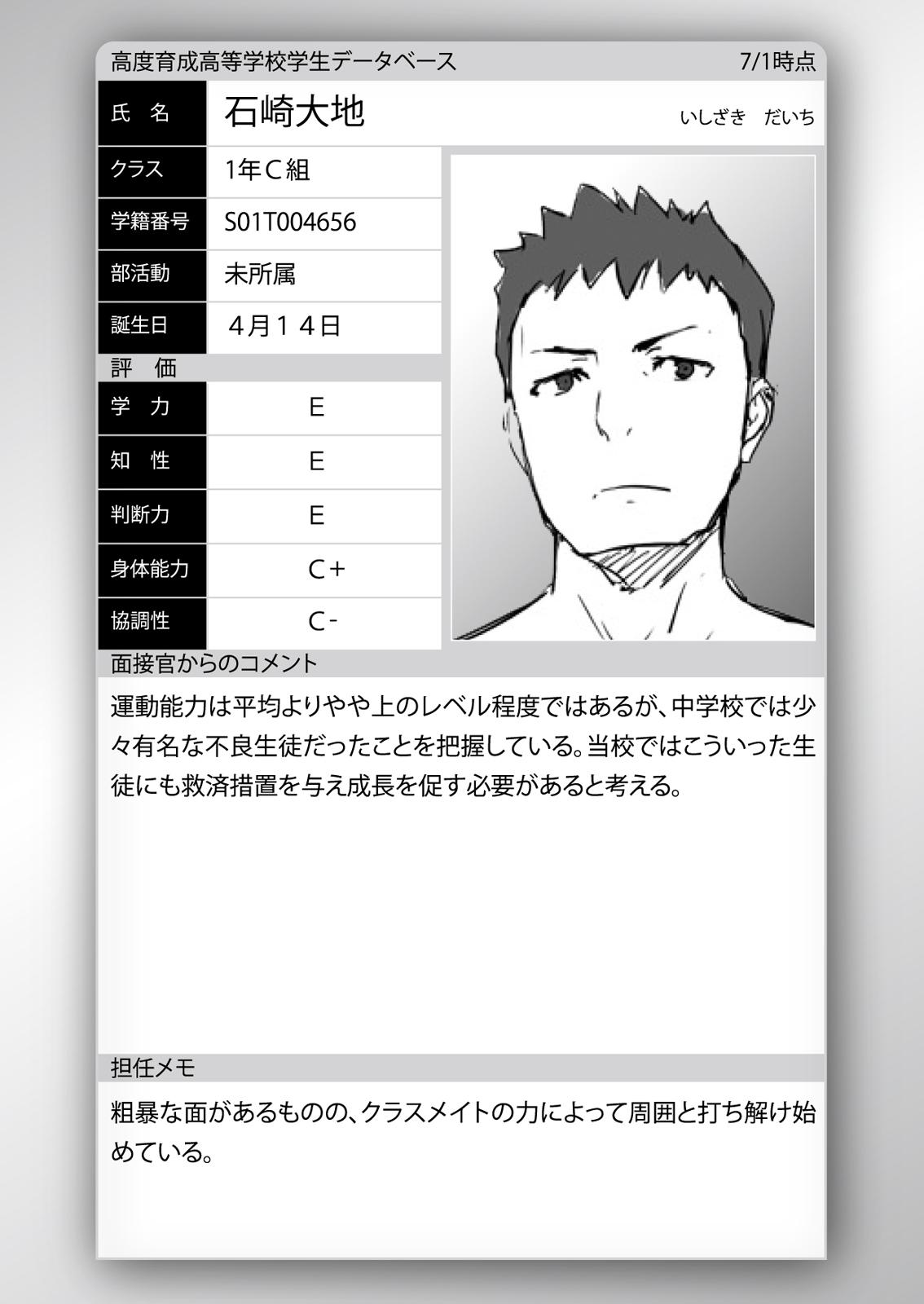default.jpg