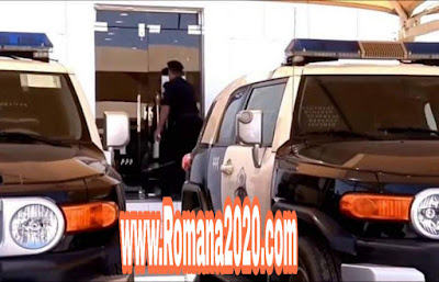 اخبار السعودية الإطاحة بمواطن وامرأتين لارتكابهم 29 جريمة سرقة في المدينة