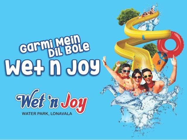 Wet N Joy Lonavala Indias Largest Water Park, WET N JOY LONAVALA WATER PARK, WET N JOY LONAVALA, WET N JOY TICKET, WET N JOY PRICE, wet n joy lonavala photos, wet n joy thumbnail, UltraTech4You