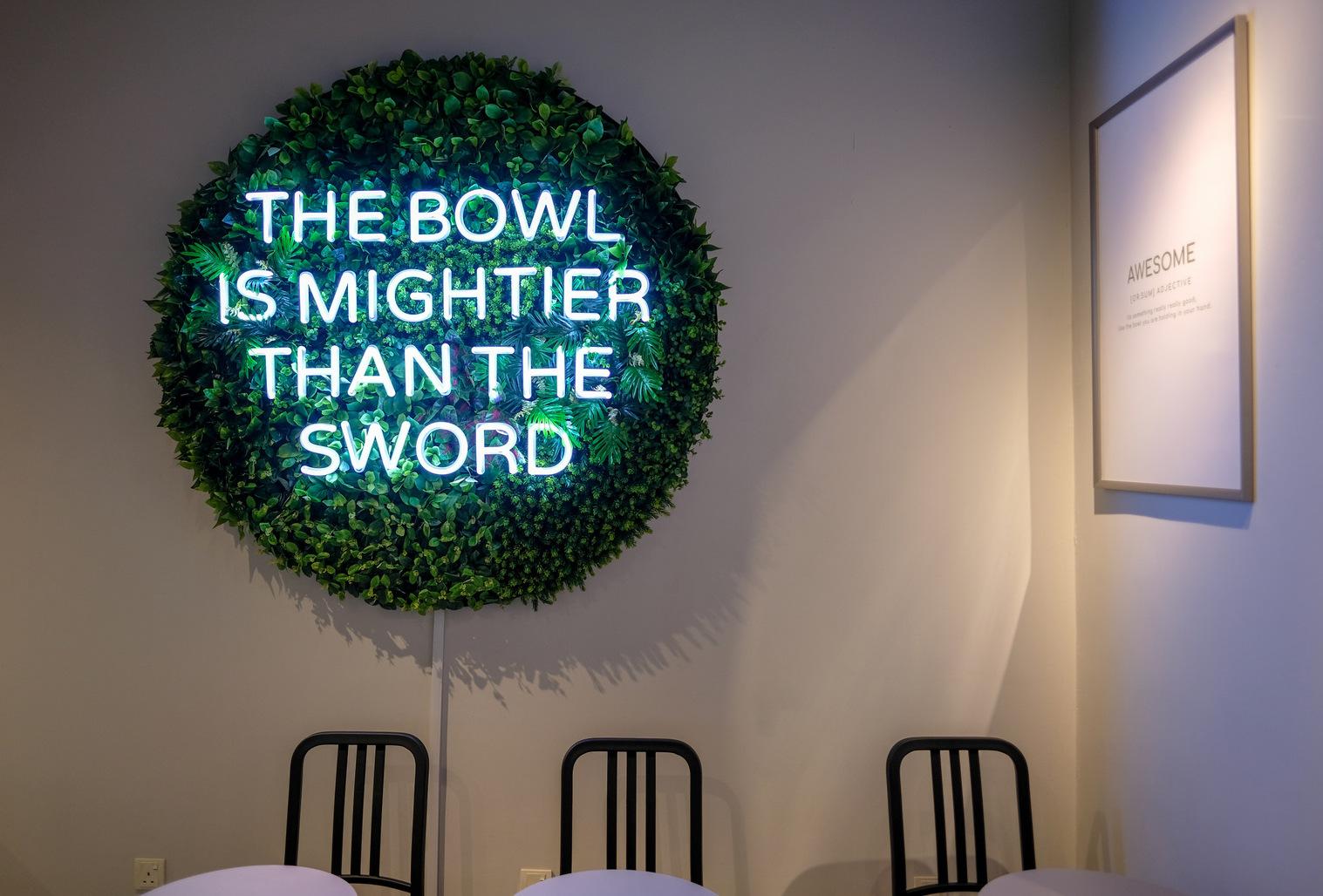 the mighty bowl @ mercu summer suites & menara shell
