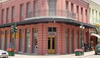 Εγκαινιάζεται το μουσείο Νίκος Μπελογιάννης στην Αμαλιάδα