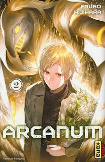 [7BD] Arcanum T2