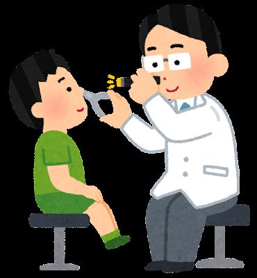 鼻の検査のイラスト(健康診断・男の子)