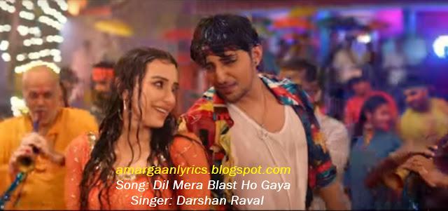 https://www.lyricsdaw.com/2019/09/darshan-raval-dil-mera-blast-ho-gaya-lyrics.html