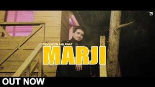 Marji Lyrics - Devender Ahlawat