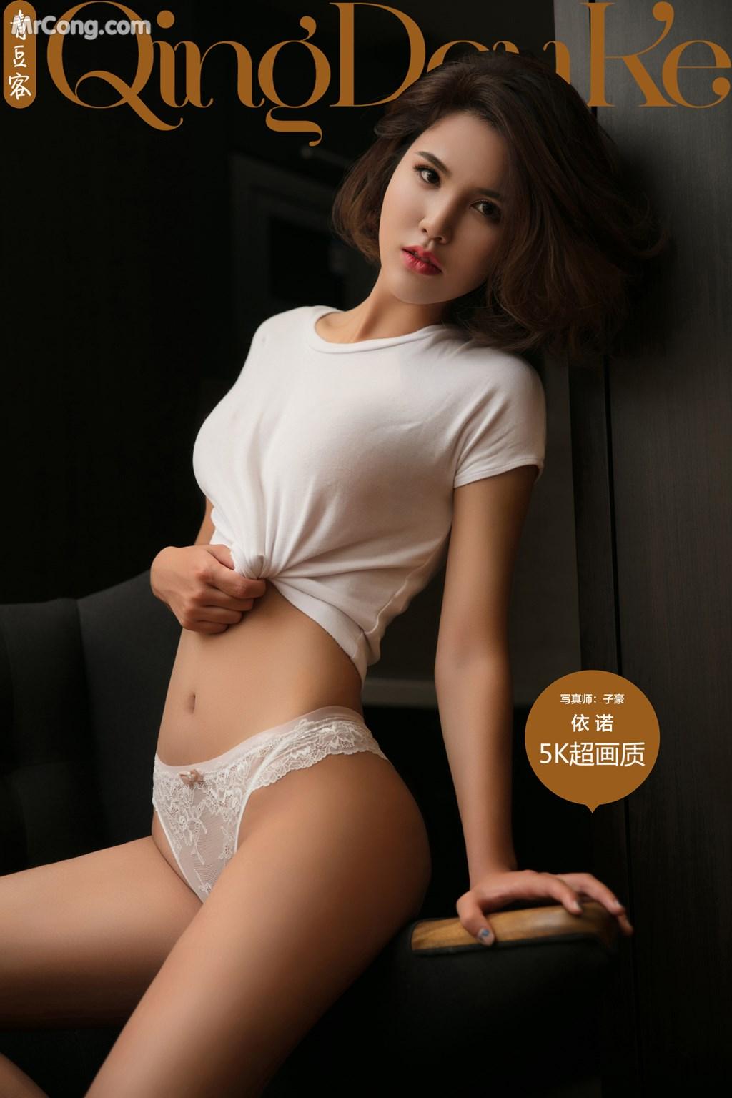 QingDouKe 2017-10-10: Người mẫu Yi Nuo (依诺) (54 ảnh)