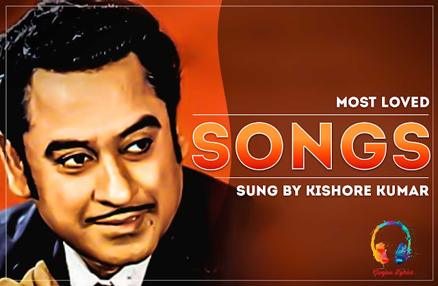 Top 100 Old Song list in Hindi | Collections Of Old Songs With Lyrics