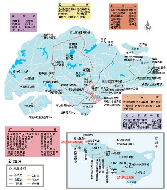 新加坡自由行懶人包:5天4夜行程,景點說明,各區域介紹 新手看這裡! - 跟著不羈去旅行