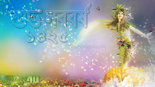 Pohela Boishakh 1425 background Wallpapers Download Free