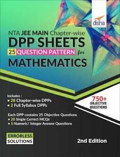 NTA JEE Main Chapter-wise DPP Sheets (25 Questions Pattern) for Mathematics 2nd Edition [PDF]
