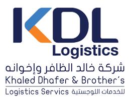 شركة الظافر للشحن البحري والبري والجوي %D8%AA%D9%86%D8%B2%D
