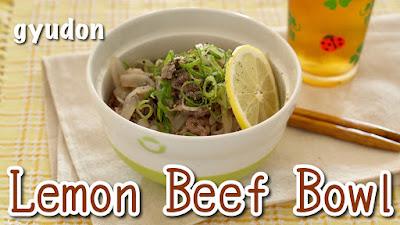 塩だれレモン牛丼
