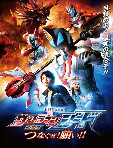 Ultraman: La película