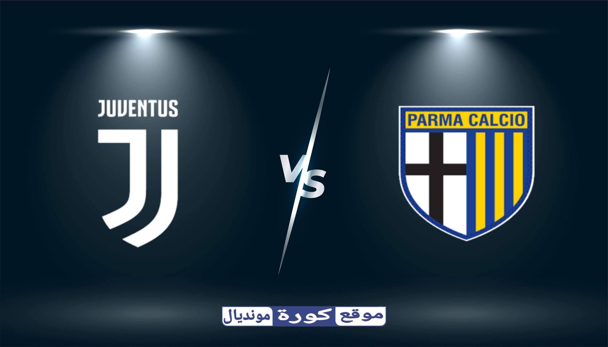 مشاهدة مباراة يوفنتوس و بارما بث مباشر اليوم 2020/12/19 في الدوري الإيطالي