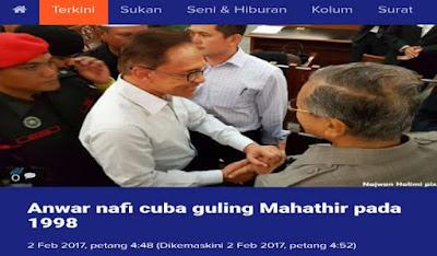 ANWAR NAFI CUBA GULING MAHATHIR PADA 1998 -  KETERANGAN MAHKAMAH KES SAMAN KJ