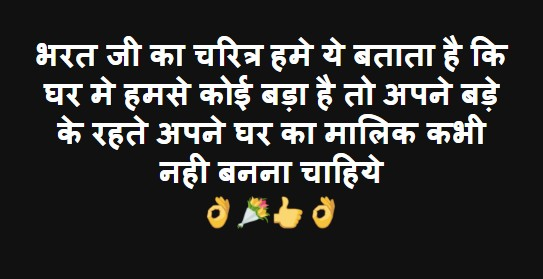Suvichar In Hindi | आज तक का सबसे अच्छा सुविचार हिन्दी मे