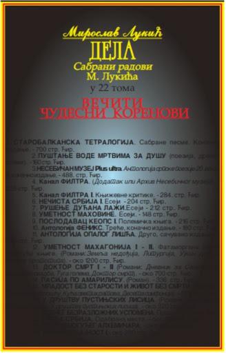 Каталог АКЦИЈА - ВЕЧИТИ ЧУДЕСНИ КОРЕНОВЕ