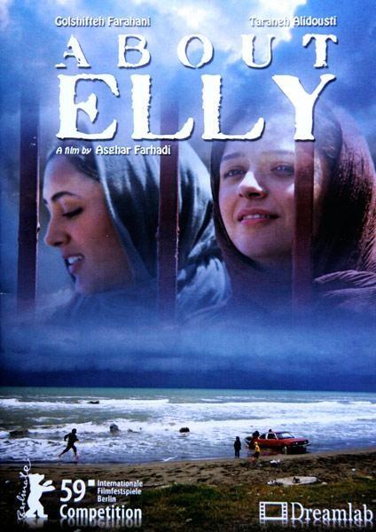 Darbareye Elly movie