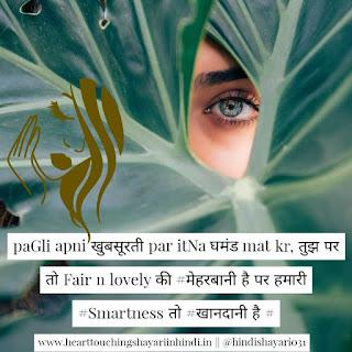 Nawabi Royal Attitude Status in Hindi Shayari  2020