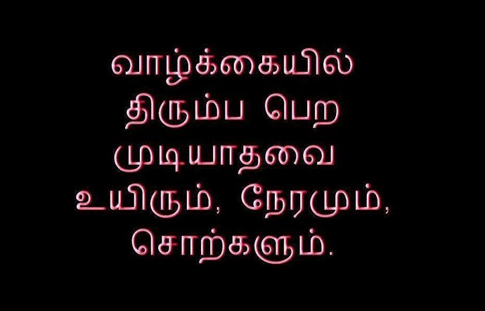 Tamil Quotes On Pain Quotesgram Quotes About Life