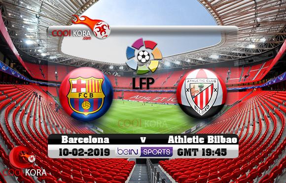 مشاهدة مباراة أتلتيك بيلباو وبرشلونة اليوم 10-2-2019 في الدوري الأسباني