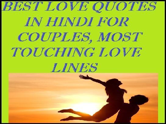 love, quotes, couple, touching, lines, 2019