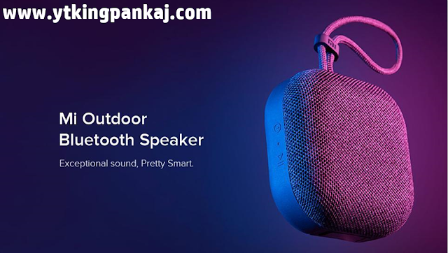 Xiaomi launches Water Resistant Bluetooth Speaker, will get 20 hours of battery backup