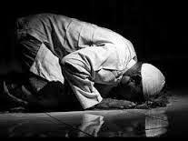 Lima Sifat Hamba Allah