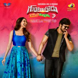 Gunturodu Songs Download,Gunturodu Mp3 Songs, Gunturodu Audio Songs Download,Manchu Manoj Gunturodu Songs Download,Gunturodu 2017 Telugu movie Songs