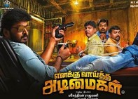 Watch Enakku Vaaitha Adimaigal (2017) Tamil Movie Watch Online