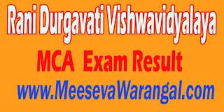 Rani Durgavati Vishwavidyalaya M.C.A III Sem 2016 Exam Result