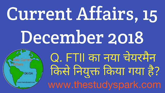 current affairs, 15 december 2018