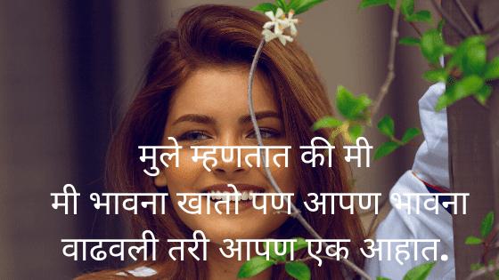 marathi attitude images