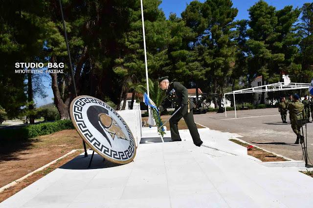 Τίμησαν τον προστάτη του Στρατού Ξηράς Άγιο Γεώργιο στο Στρατόπεδο Ναυπλίου (βίντεο)