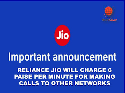 News cover, Jio news, Jio IUC