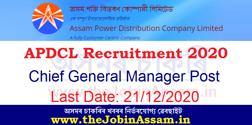 APDCL Recruitment 2020