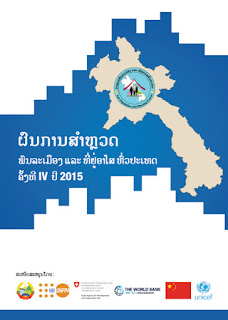 Results of Population and Housing Census 2015 (in Lao)