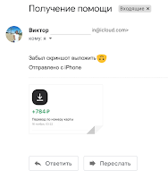скрин участника МММ2020