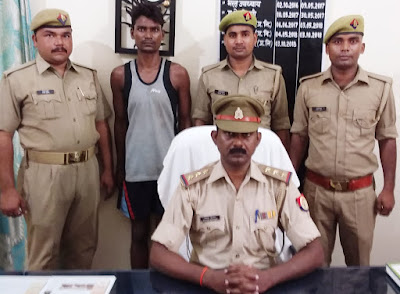 Police Arrest Accuse With Narcotics In Amethi Uttar Pradesh