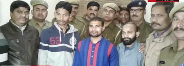 Ajmer, Rajasthan, Murder, Crime News, Arrested, Ajmer News, Rajasthan News