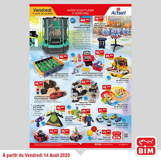 Offres BIM Maroc du 14 août 2020