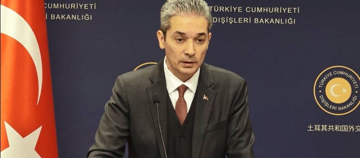 Τουρκικό ΥΠΕΞ για γεωτρήσεις: «Θα κάνουμε έρευνες κανονικά - Είναι στην υφαλοκρηπίδα μας - Είμαστε αποφασισμένοι»