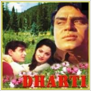 Dharti (1970)