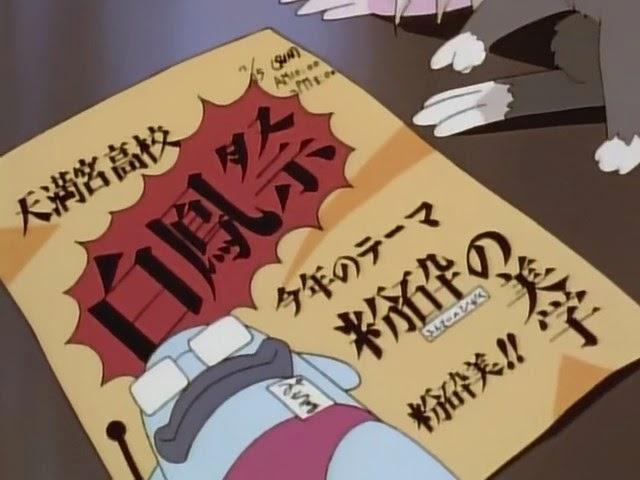 Download Tenchi in Tokyo Episode 16 Subtitle Indonesia
