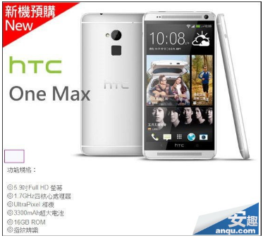 HTC One Max,phone