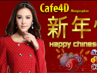 Bandar Togel Bank Bri 24 Jam | Cafe4D | Link Alternatif Cafe4D Terbaru |