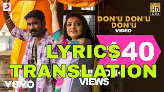 Donu Donu Donu Song Lyrics in English   With Translation   – Maari